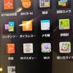 SoftBankのテザリング